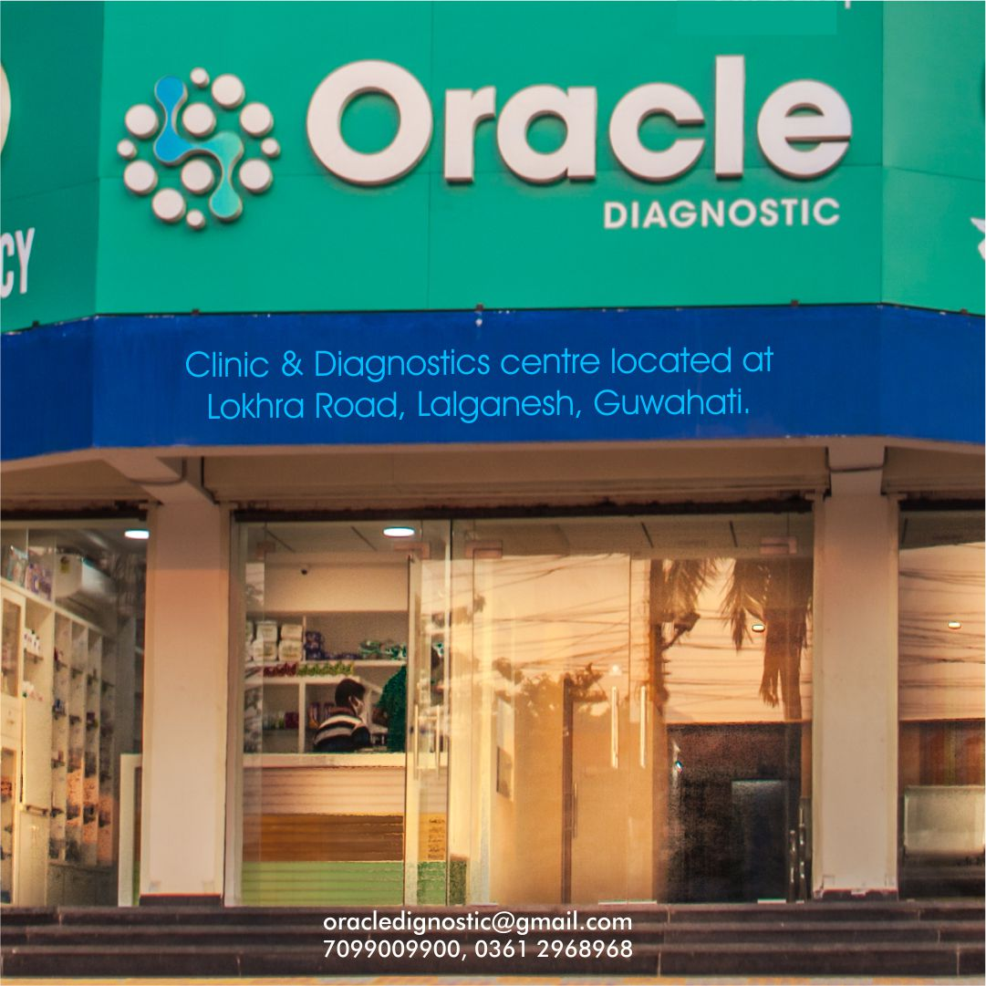 Oracle Diagnostic, Guwahati City Contact us